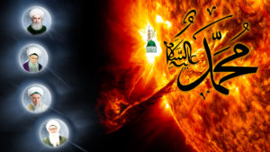Prophet Muhammad-s-glow Grandshaykh, Mawlana Shaykh Nazim, Shaykh Muhammad Adil, Shaykh Nurjan sun and moons LOGO