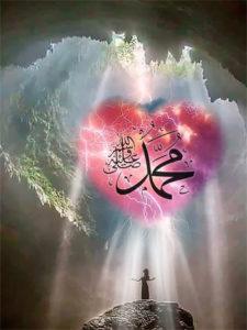 Prophet Muhammad (s) in heart enter cave
