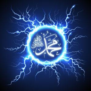 Prophet Muhammad-s-lightning circle-energy-blue