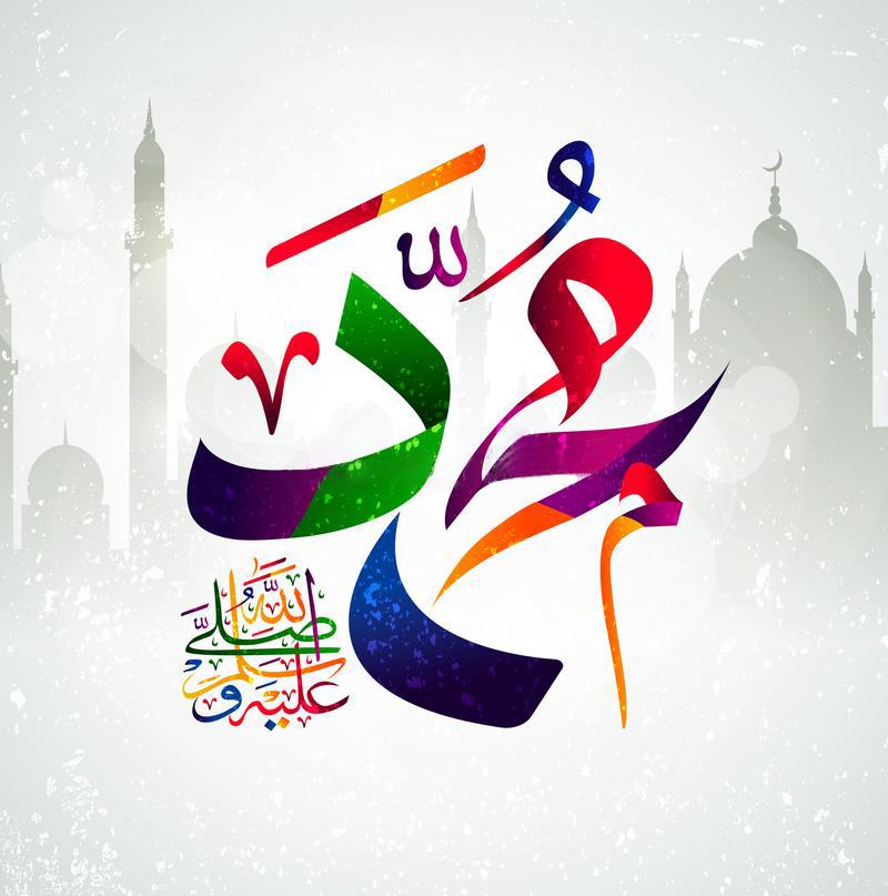 Prophet Muhammad-s-meem ha meem daal-colourful letters