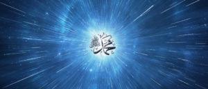 Prophet-Muhammad-s-speed-of-light