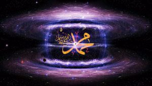 Prophet Muhammad sws, the centre of power, plug in , energy