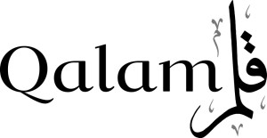 Qalam - in Arabic and English