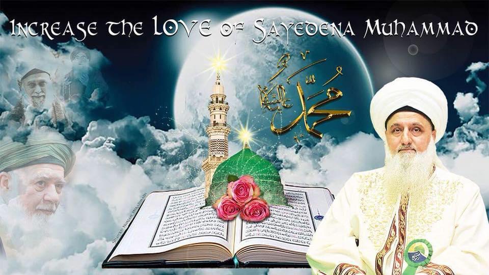 The Face of the Shaykh Has Authority and Power | Muhammadan Way