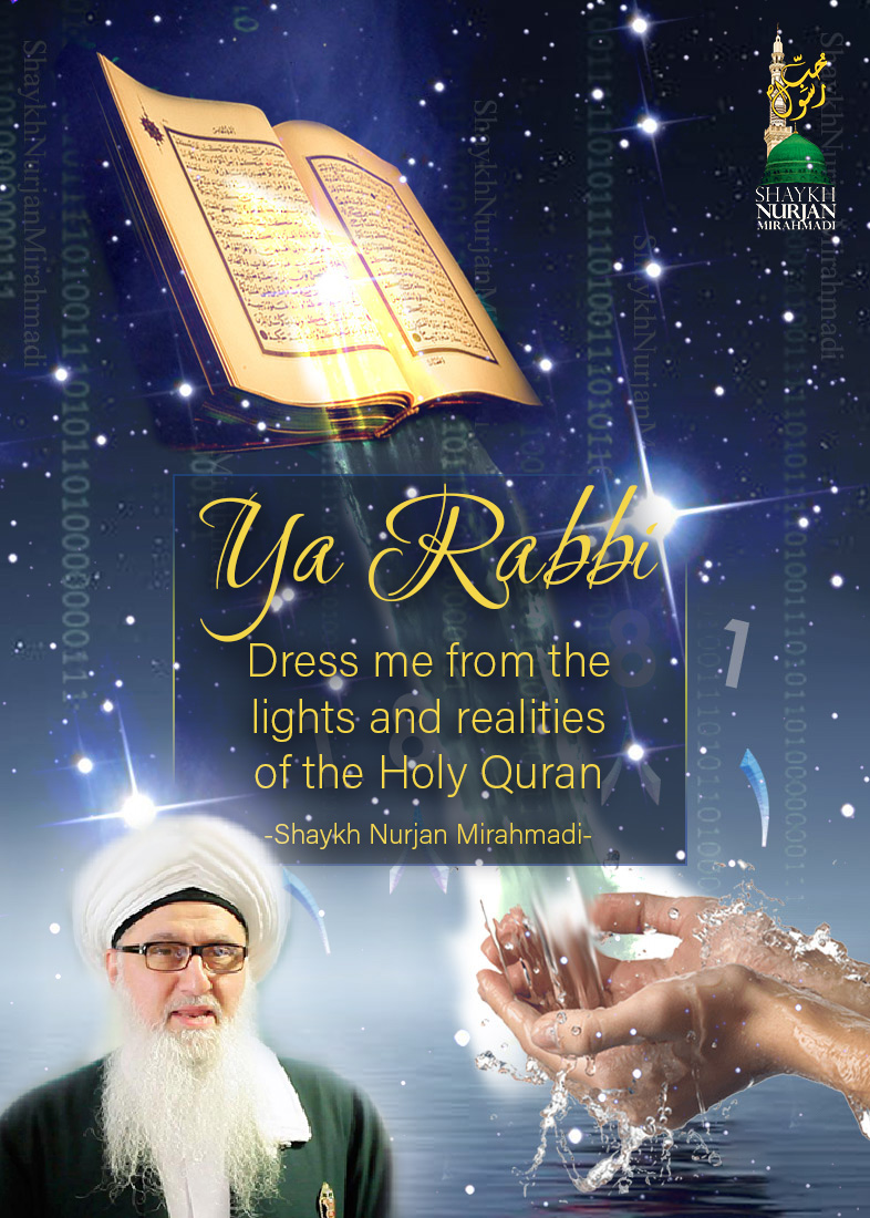 Quran waterfall hands Ya Rabbi dress me, lights, realities, Holy Qur'an, Quran, Shaykh Nurjan Mirahmadi, logo