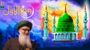 Rabi'al awwal, medina, Shaykh Nurjan, mawlid, medina in clouds