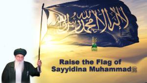 Raise the Flag of S. Muhammad SWS LOGO, Shaykh Nurjan Mirahmadi