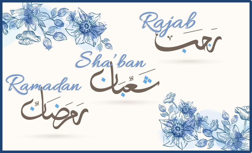Rajab Shaban Ramadan Arabic and English feature image