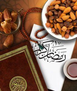 Ramadan Kareem fasting
