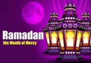 Ramadan-the month of mercy lamp misbah light