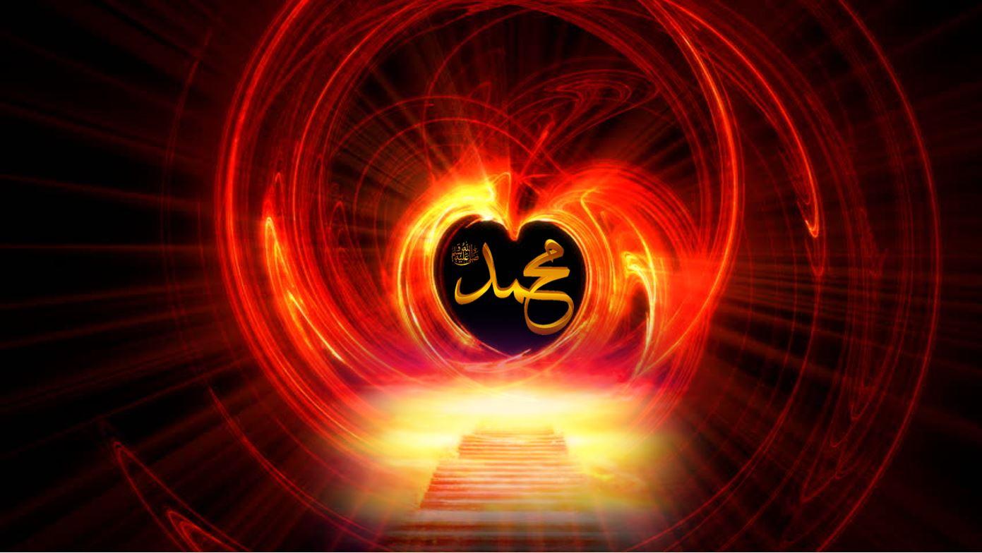 Real Guidance into Heart Prophet Muhammad pbuh through Love