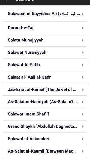 Screenshot_20180815-174232_Muhammadan Way