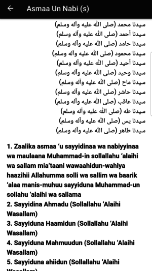 Screenshot_20180815-174359_Muhammadan Way