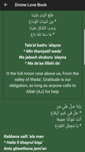 Screenshot_20180815-174542_Muhammadan Way