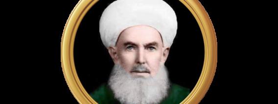 Shaykh Abdullah Dagestani Sufi Shaykh Naqshbandi Islam Allah God Saint Friend of God Awliya Allah Shaykh Nurjan Mirahmadi Muhammad Prophet Biography Jesus in Islam