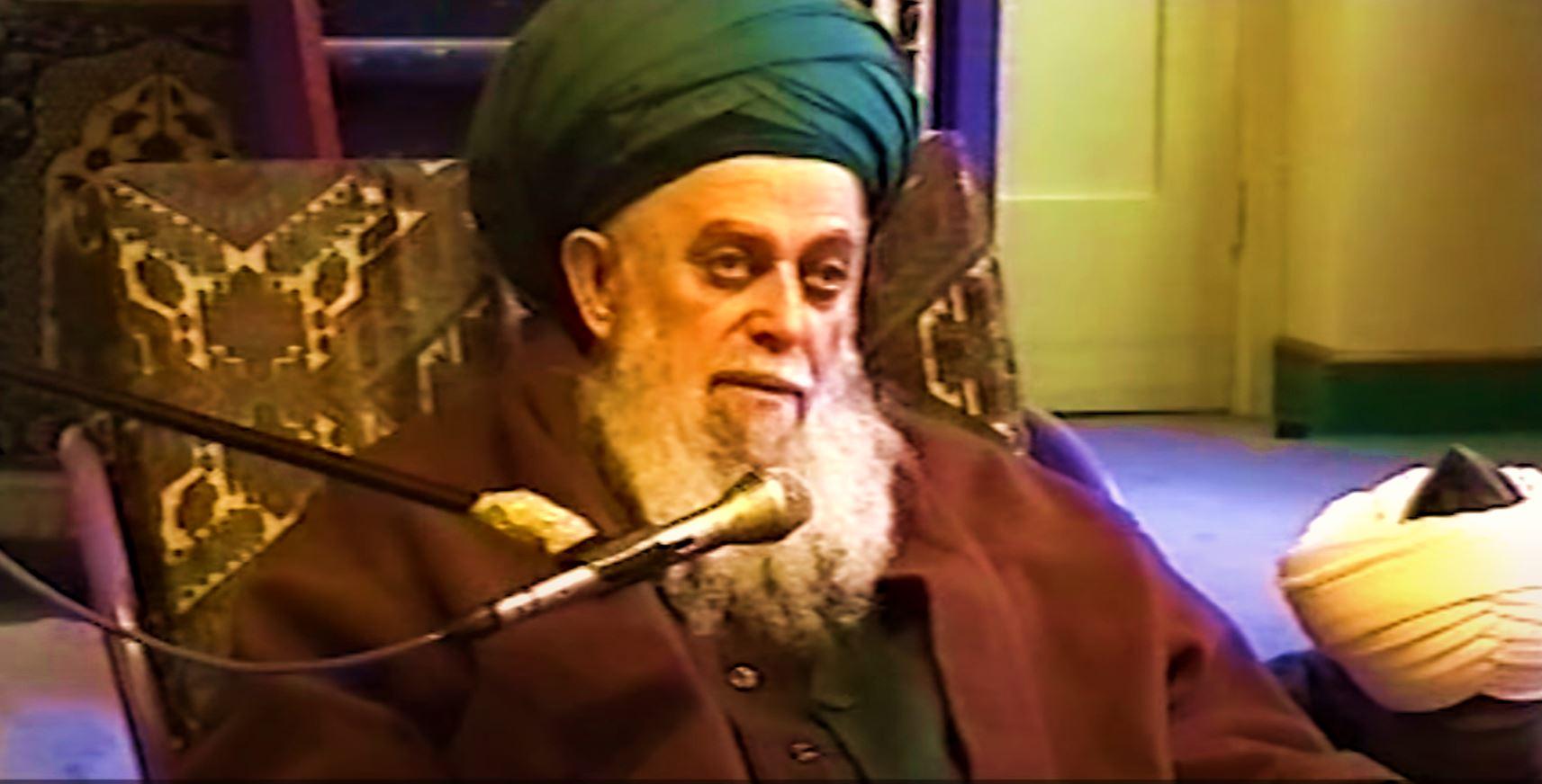 Sultan al Awliya Shaykh Nazim Haqqani (Q) London
