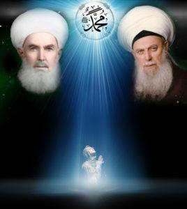 Shaykh Nazim Shaykh Abdullah light, Muhammad sws light, dua. prayer , faiz, madad