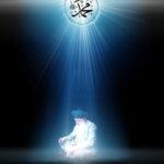 Shaykh Nurjan Meditation-light of Prophet Muhammad-s