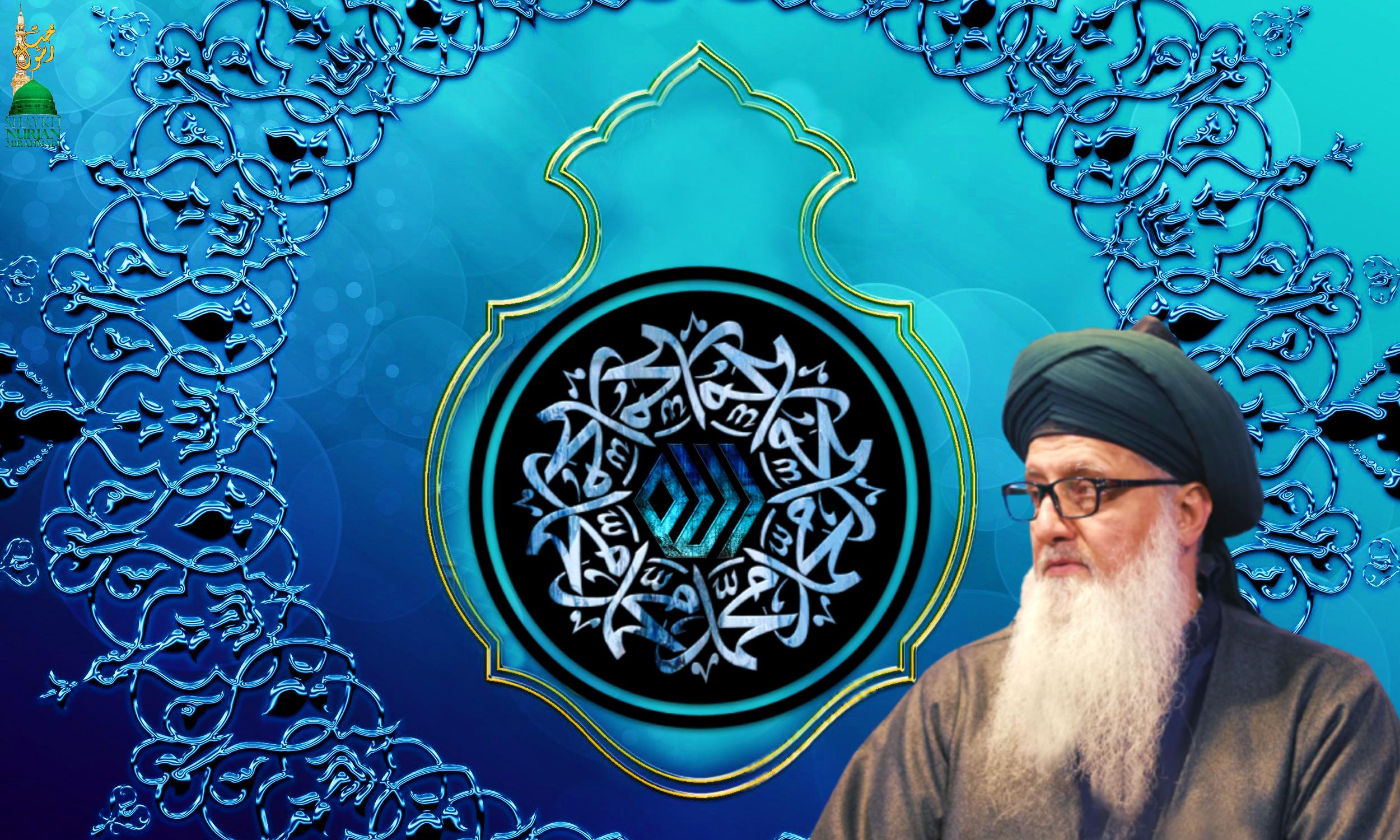 Shaykh Nurjan Mirahmadi Blue calligraphy Muhammad, Allah,