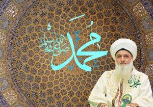 Shaykh Nurjan Mirahmadi-Blue name of Muhammad in back-Mosque dome