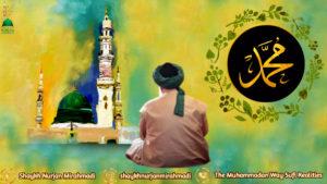 Shaykh Nurjan Mirahmadi, Medina Sharif, Muhammad Calligraphy gold, green flowers