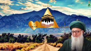 Shaykh Nurjan Mirahmadi, Mountain, ihsan,iman, islam, hajj