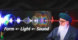 Shaykh Nurjan Mirahmadi Sound Reality. sound ,light, form,logo