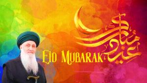 Shaykh Nurjan Mirahmadi-eid mubarak,golden eid sign