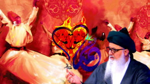 Shaykh Nurjan Mirahmadi, fire of faith,ishq, muhammad, heart on fire, whilring dervish