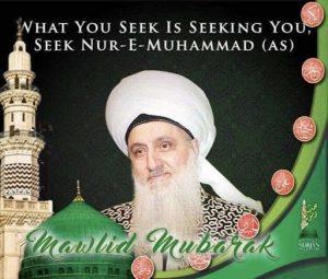 Shaykh Nurjan Mirahmadi-What you seek is seeking you-seek nur e muhammad