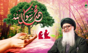 Shaykh Nurjan Mirahmadi, hand giving charity, tree growing,Muhammad calligraphy, people under tree