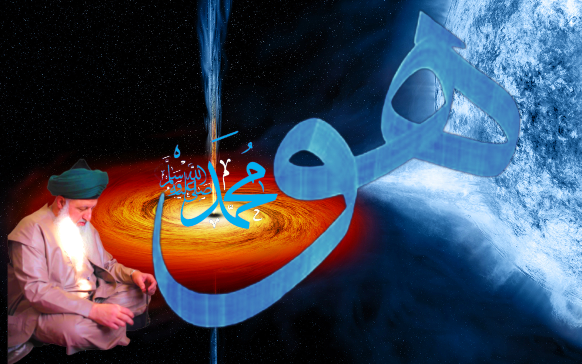 Shaykh Nurjan Mirahmadi-meditating in pace with giant Hu, Name of Muhammad,Hu,Manifestation