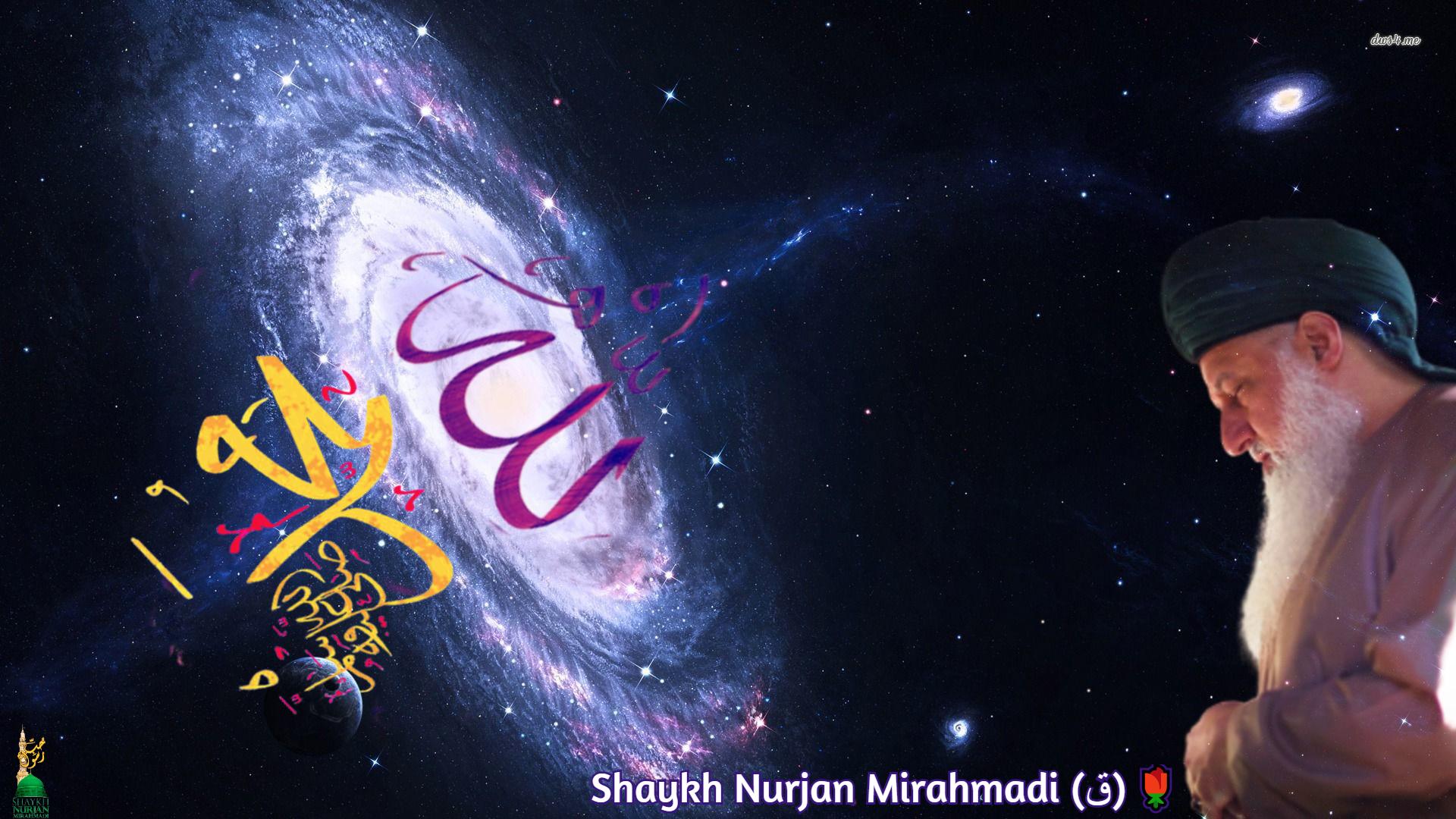Shaykh Nurjan Mirahmadi, mirroring realilties,