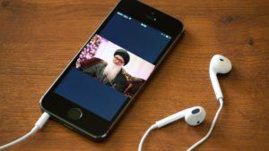 Shaykh Nurjan Mirahmadi, on phone screen