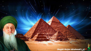 Shaykh Nurjan Mirahmadi-pyramids in background-insulation of energy-pyramids-Sunnah-logo