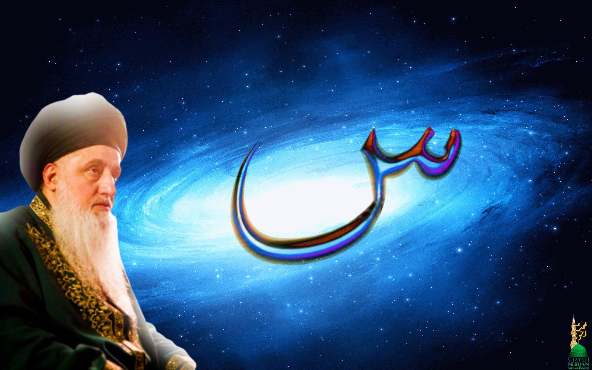 Shaykh Nurjan Mirahmadi- Arabic Huroof Seen-Blue seen in galaxy