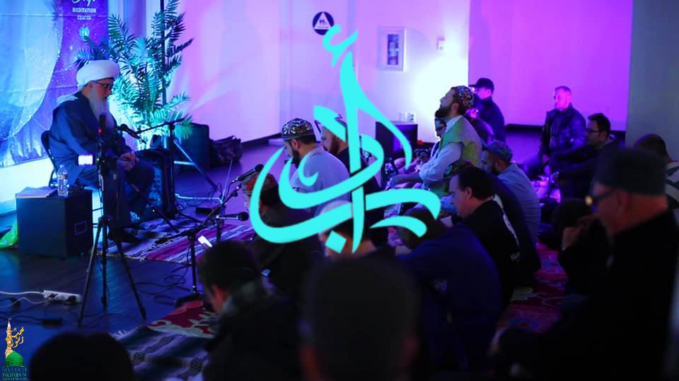 Shaykh Nurjan Mirahmadi-teaching mureeds-sohbet-los angeles centre-adab-logo
