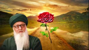 Shaykh Nurjan,Rose Muhammad sws