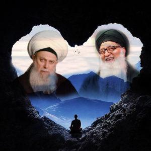Shaykh Nurjan Shaykh Nazim heart cave, meditation, tafakkur, connection, shaykh,