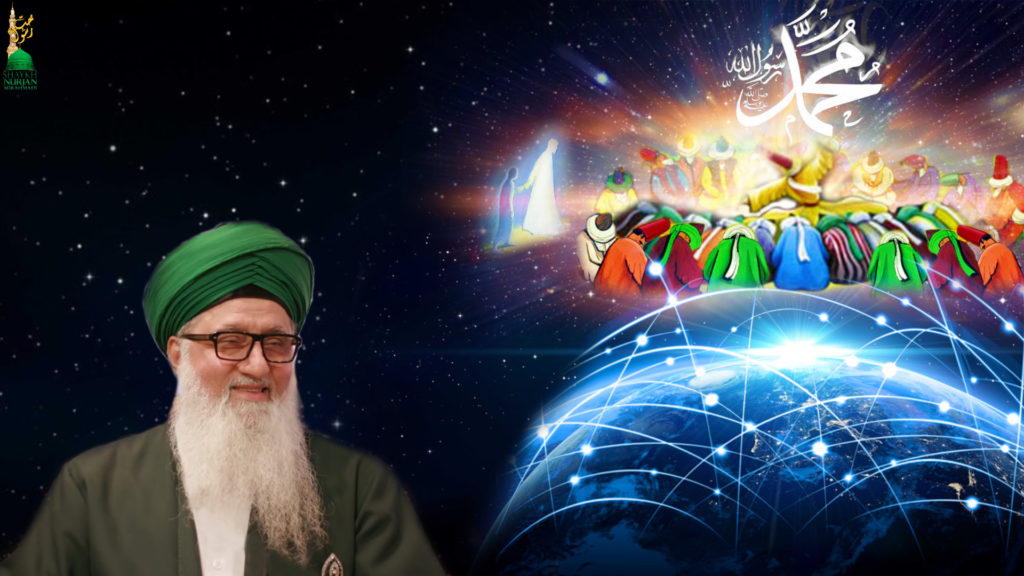 Shaykh Nurjan, zikr mehfil, heavenly association, malakut, Muhammad name, space