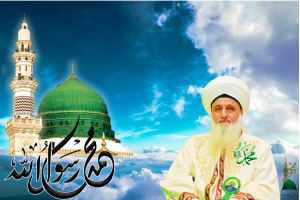 Shaykh Nurjan Mirahmadi-medina in sky with name of Muhammad,logo