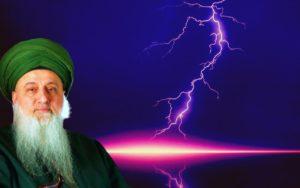 Shaykh Nurjan Mirahmadi standing with lightening in background, lightening, sky