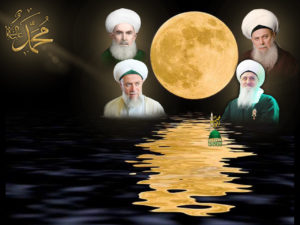 Shaykhs Surround Moon LOGO