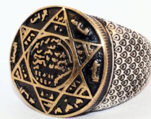 Solaiman's ring - Solomon- Star of David