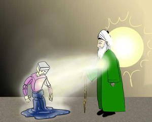 Shaykh - Mureed from Solid to liquid lowres