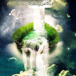 Surah Kawthar - fountain of light, doves