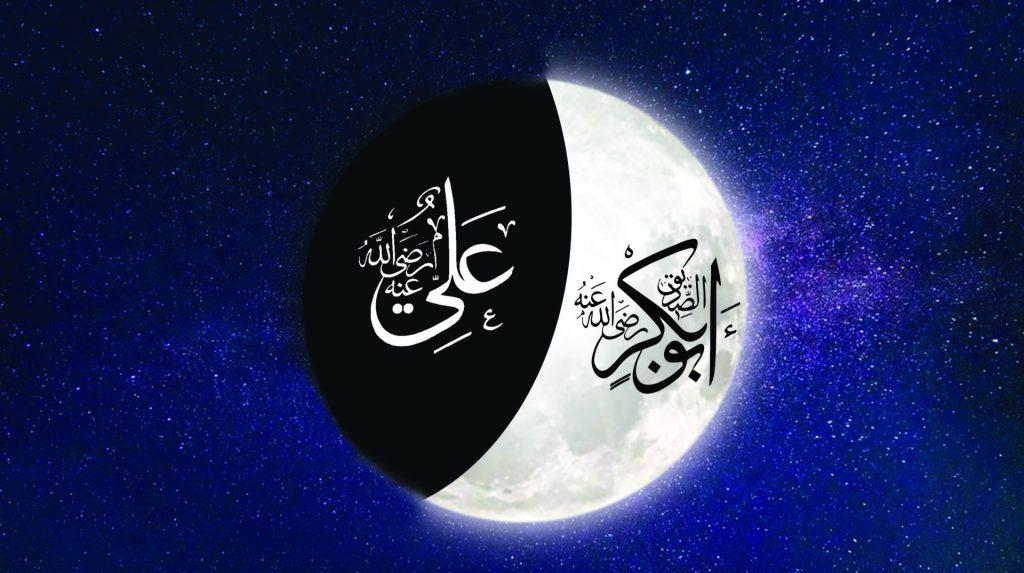 Hazrat ali -Hazrat Abu Bakr-Half moon white-half moon white-two faces of the moon
