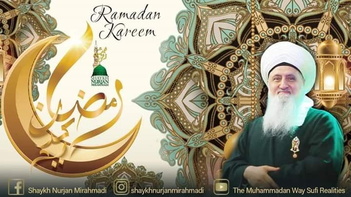 استقبالِ ماہِ رمضان المبارک Welcoming Blessed Ramadan حضرت حسن البصری قدس الل...