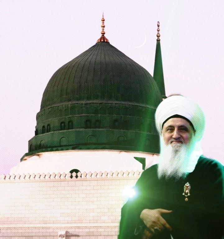 |السید شیخ نورجان میراحمدی نقشبندی ق کی تعلیمات سے اقتباس|  ہم سبحان العلیم الحک...