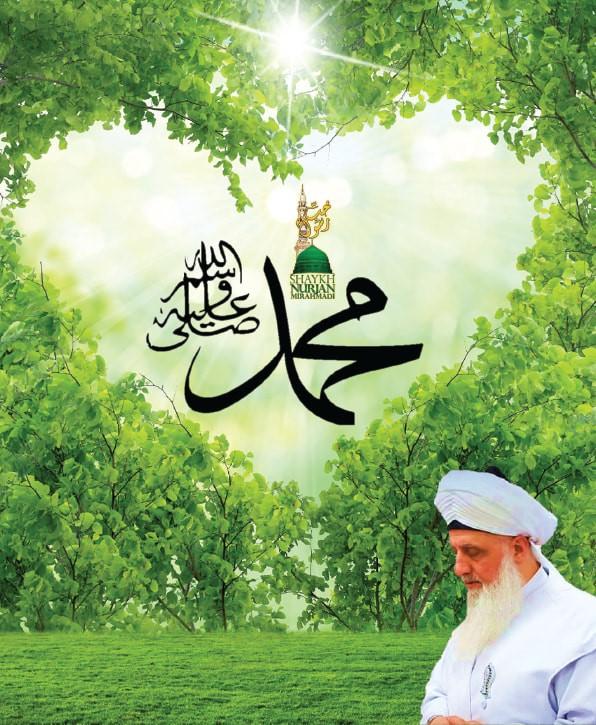 Muhammad (s), Madina Sharif, Heart, Mawlana Shaykh Nurja, Urdu